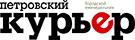 petrovskii_kuryer_logo_web